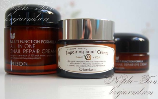 Mizon Multi function Formula Snail Repair cream, Еye cream, Berrisom Repairing Snail cream