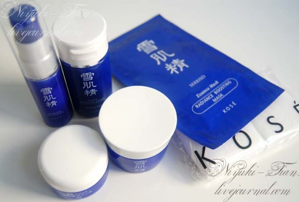 Kose - MEDICATED SEKKISEI Trail Set