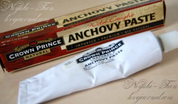Crown Prince Natural, Anchovy Paste