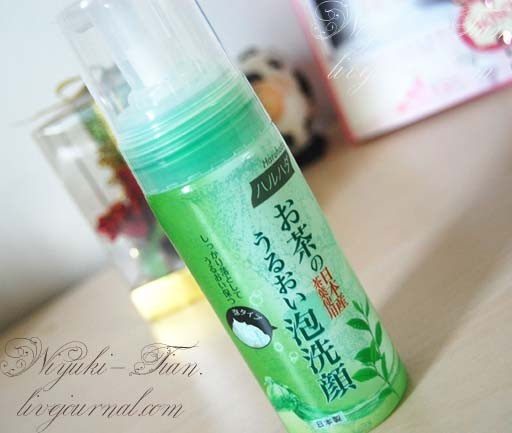 HARUHADA GREEN TEA & YUZU Green Tea Brightening Cleansing Mousse