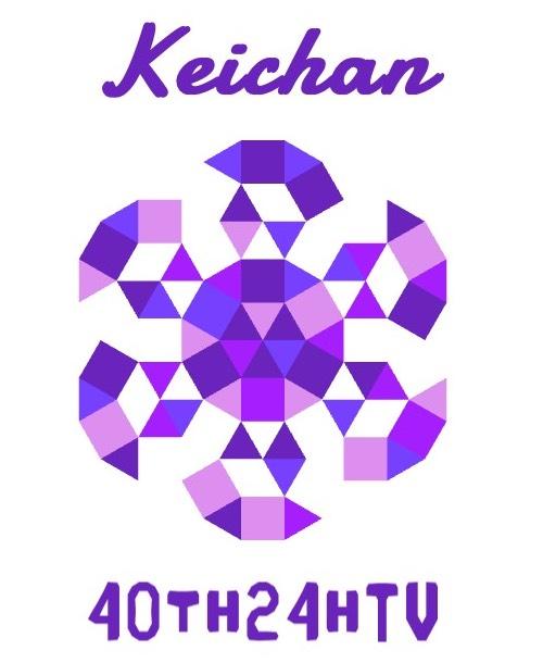 Keichan.jpg