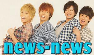 NEWS news 6.jpg