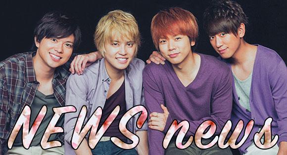 ♪ NEWS ♪ — LiveJournal