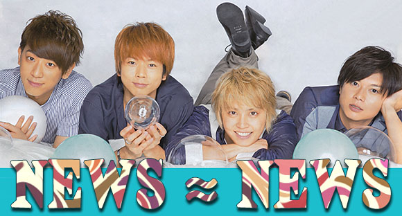 NEWS news 4.jpg