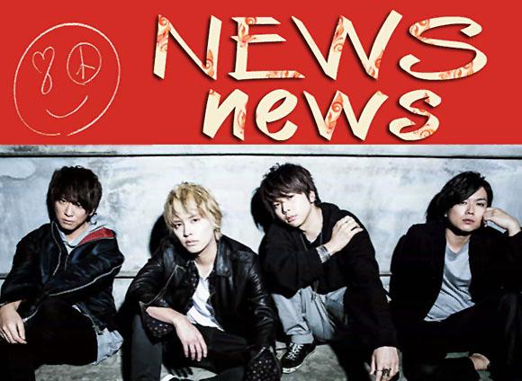 NEWS news 7.jpg