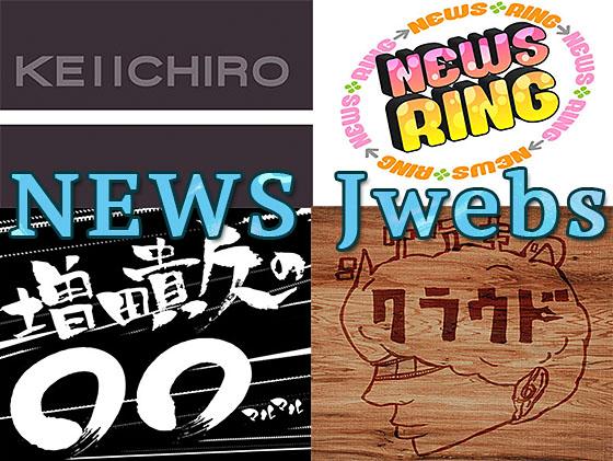 jwebs.jpg