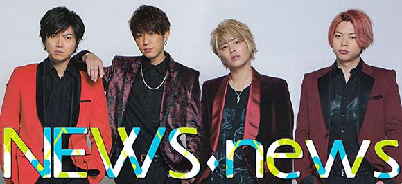 NEWS news 3.jpg