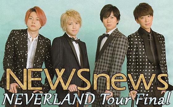 NEWS news NEV head.jpg