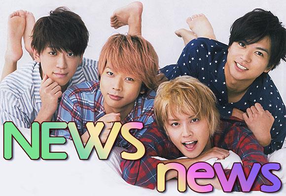 NEWS news.jpg