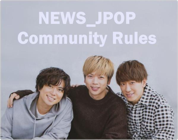 community_rules_banner 2021_medium.jpg