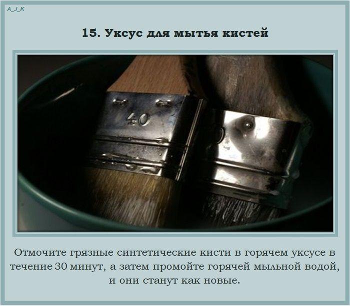 idei_15