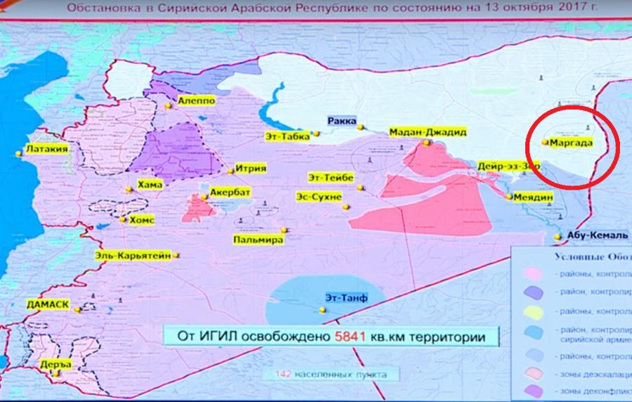 Вкс рф наносят удары по позициям «джебхат ан-нусры» в окрестностях аль-латамины, боевиков оппозиции сложили оружие в алеппо, в хаме «тахрир аш-шам» ведет бои с иг1 за контроль над территорией.