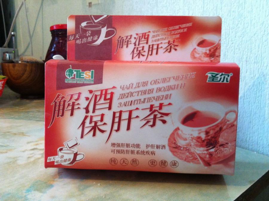 Чай для алкоголиков