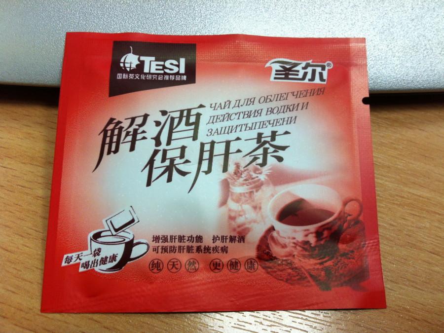 пакетик чая для алкоголиков