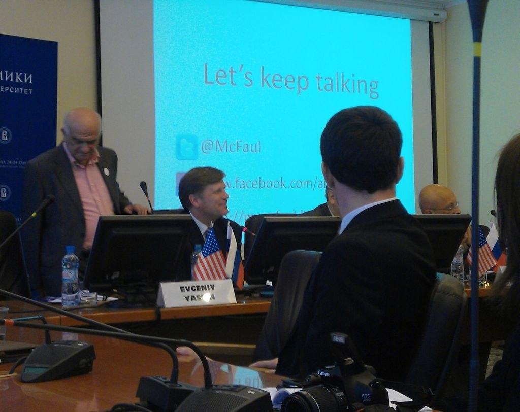 Посол США в России Майкл Макфол на встрече в Высшей школе экономике