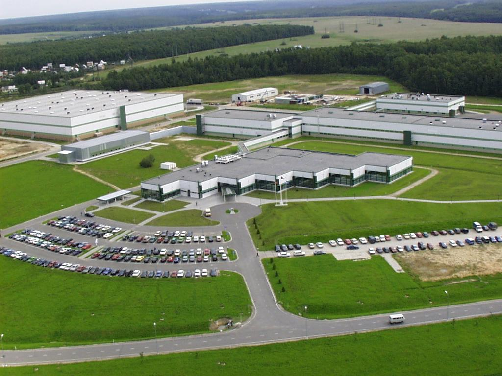 Кондитерская фабрика и Национальный офис компании Mars в России