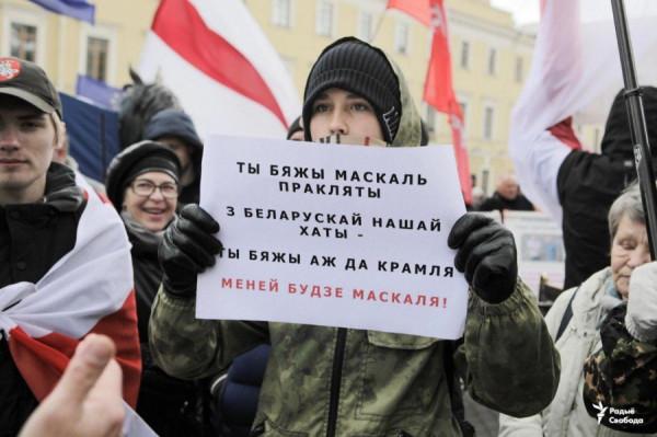 Через 5 лет Российский сырьевой придаток Беларуси, будет должен Минску 11 миллиардов долларов