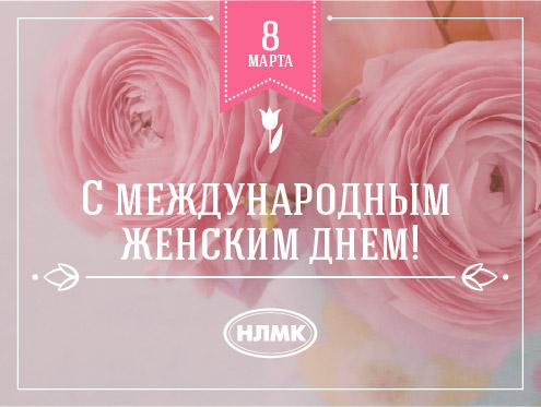 otkr_nlmk_facebook-30