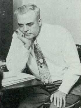 Milton У