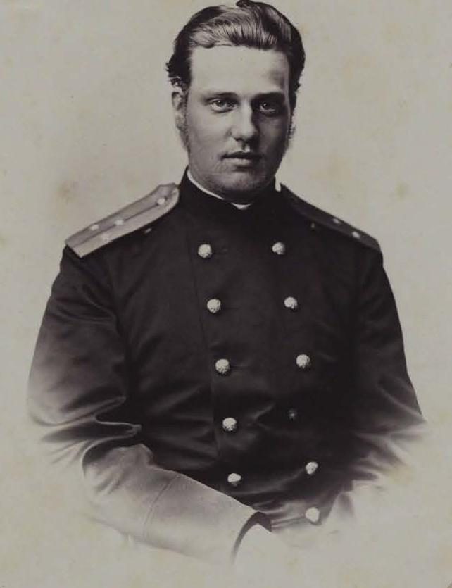Его императорское высочество великий князь Алексей Александрович : [фотография]. - [1867]