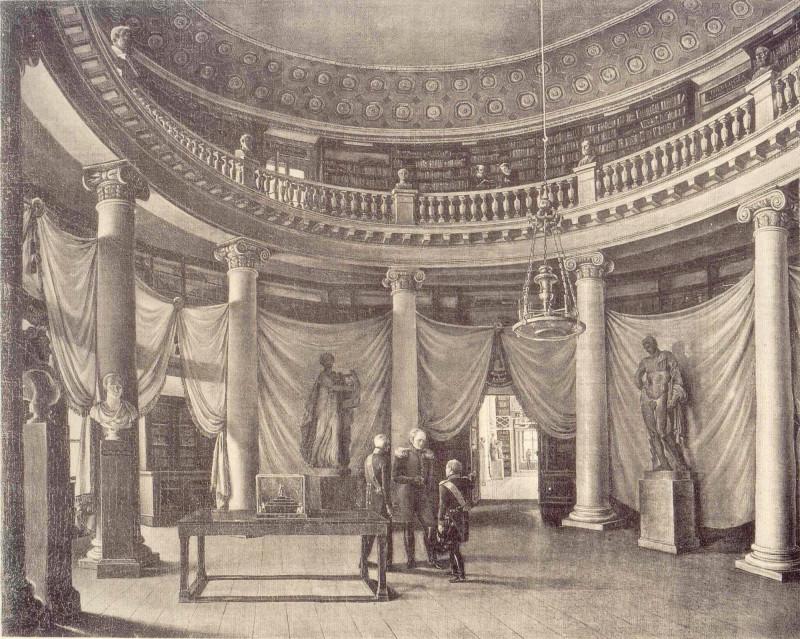 Посещение Публичной библиотеки Александром I . Художник Г. Г. Чернецов. 1826