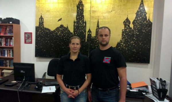 Наталья Макеева и Павел Губарев - 29 августа 2014 года - Москва - ЕСМ - Евразийский союз молодёжи