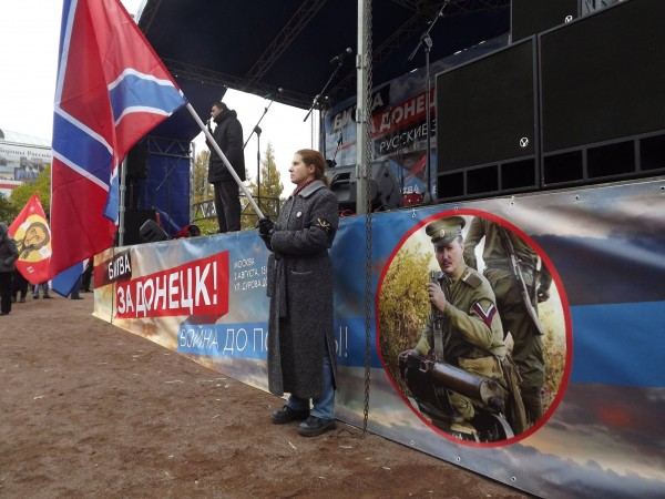 Наталья Макеева - митинг Битва за Донбасс III - 18 октября 2014