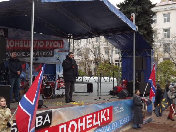митинг Битва за Донбасс III - 18 октября 2014