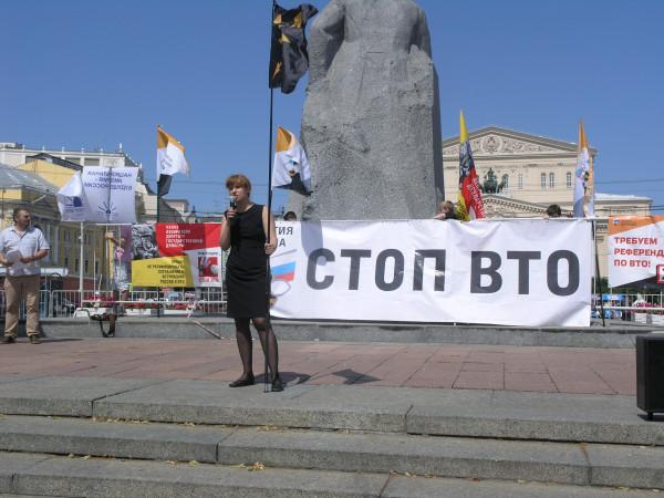 Выступление Натальи Макеевой 4 июля 2012 года на митинге против вступления России в ВТО