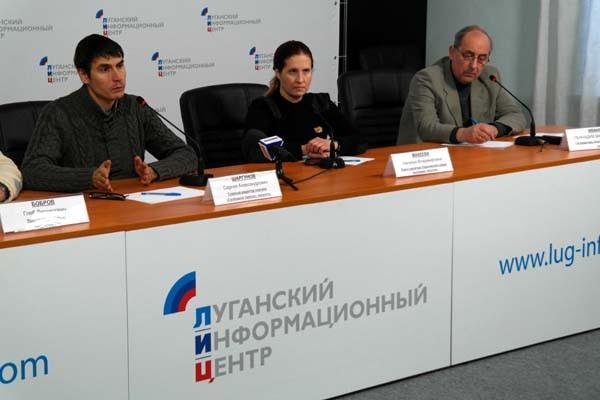 Наталья Макеева ЛНР Луганск пресс-конференция Луганский информационный центр ЛИЦ
