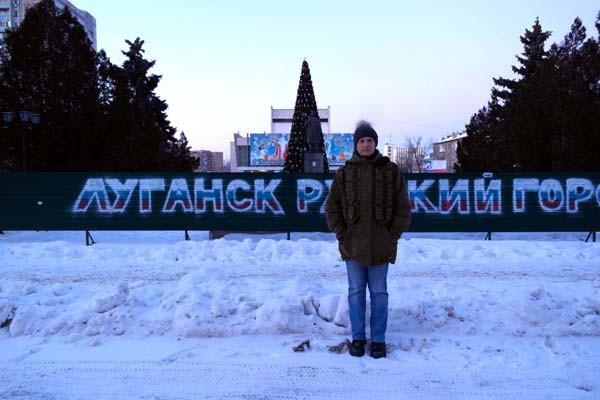 Наталья Макеева ЛНР Луганск