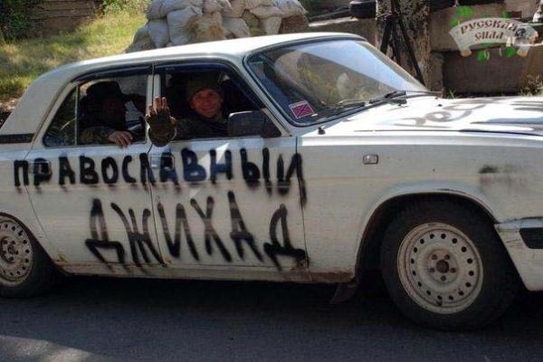 Как поехать на Донбасс