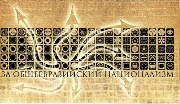 Наталья Макеева - Не могу налюбоваться на шедевр, созданный Алексеем Беляевым-Гинтовтом и Екатериной Амитон на основе моего рисунка
