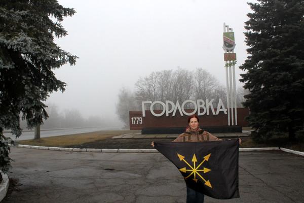 Наталья Макеева Горловка 2015