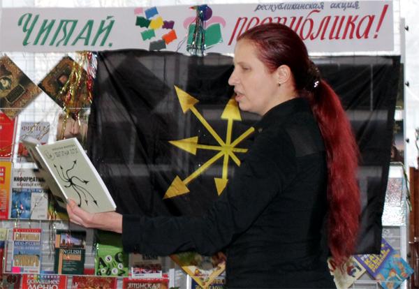 Наталья Макеева Харцызск 2015