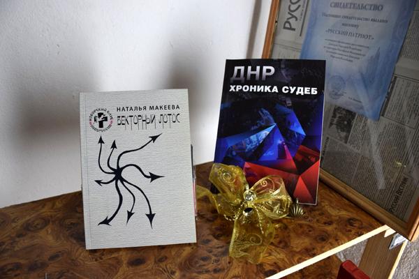 Наталья Макеева Векторный лотос магазин Русский патриот