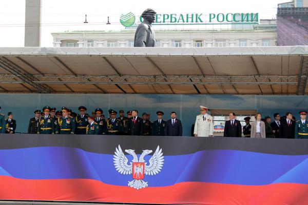 Парад Победы Донецк ДНР 9 мая 2016 года