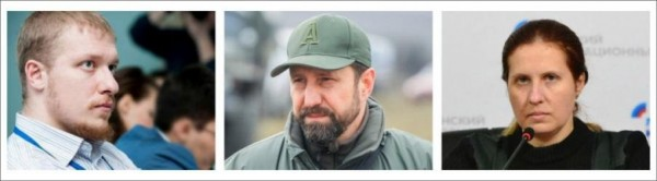 Александр Ходаковский Андрей Коваленко Наталья Макеева