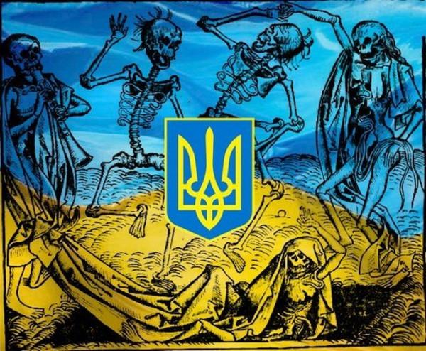 бывшая Украина укропия укропы страна 404