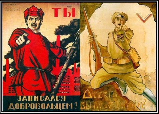 сто лет русской революции