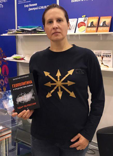 Наталья Макеева Валерий Коровин Геополитика и предчувствие войны Удар по России издательство Питер