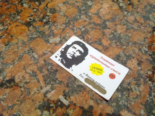 визитки смерти