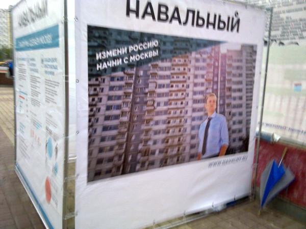 куб навального реклама курительных смесей визитки смерти