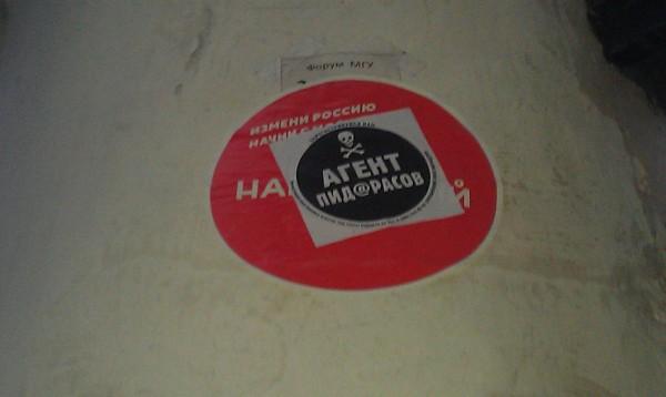 #Навальныйагентпидарасов Навальный агент пидарасов педофилов и наркоманов