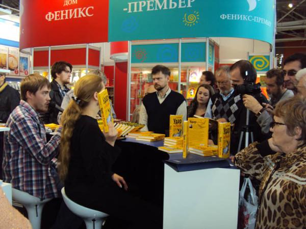 Наталья Макеева представила книга Валерия Коровина 'Удар по России. Геополитика и предчувствие войны'
