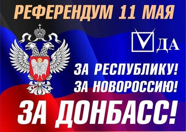 В Москве пройдёт Референдум о самоопределении ДНР и ЛНР