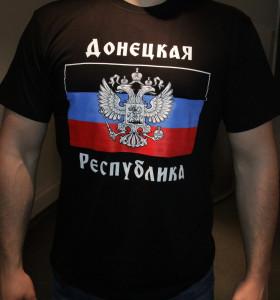 майка ДНР - Донецкая Народная Республика