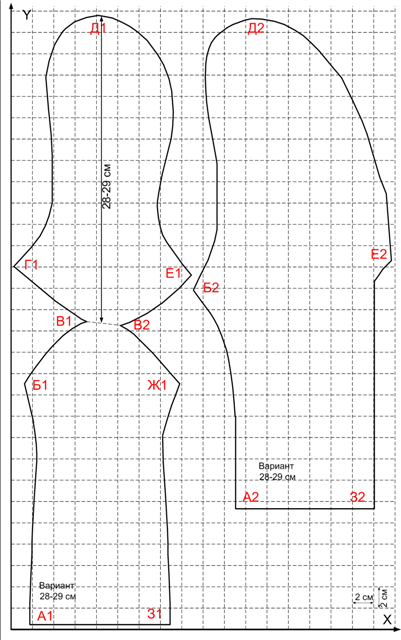 Сшить носки из старого трикотажа 88