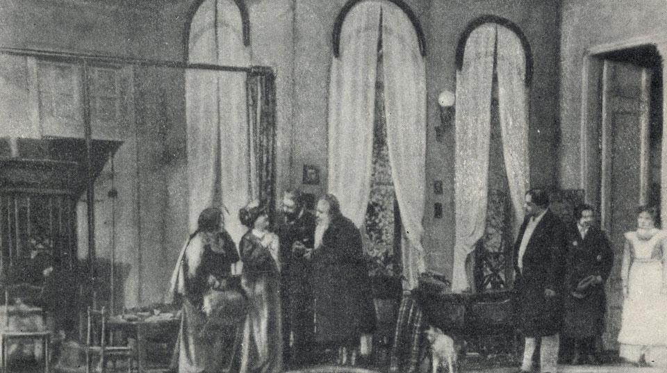 фотографии 1904 года