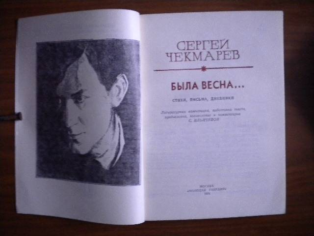 al_book_48611_1 - копия